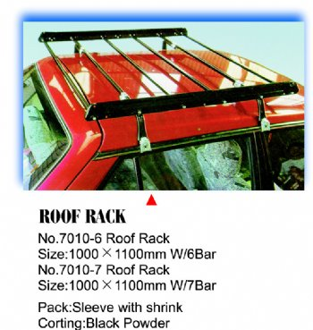 Automobile Roof Rack with 7 bars QEE